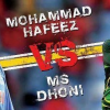 India vs Pakistan 2012: 1st T20I – Preview