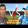 India vs UAE: Can UAE resist Indian attack boldly in Cricket World Cup?