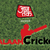 Aaj Tak brings together the legends of Cricket in Salaam Cricket