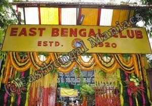 East Bengal Maniacs