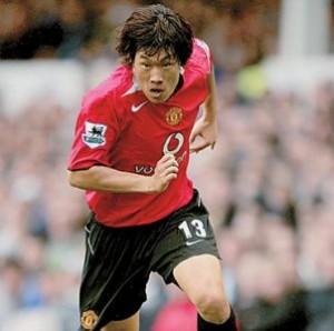 Park Ji-Sung - Manchester United