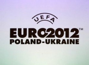 Euro 2012: The Contenders - England