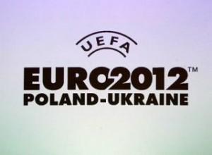 Euro 2012: The Contenders - Ukraine