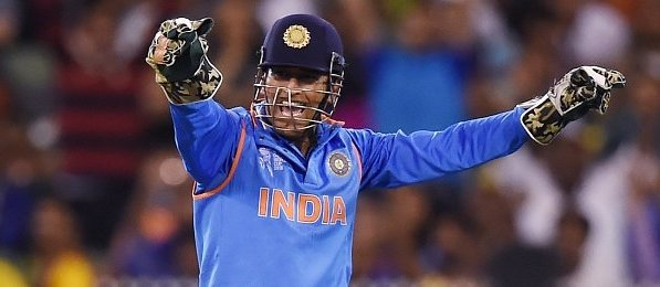MS Dhoni hails India's team spirit after 100th ODI win