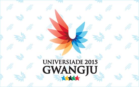 World University Games 2015
