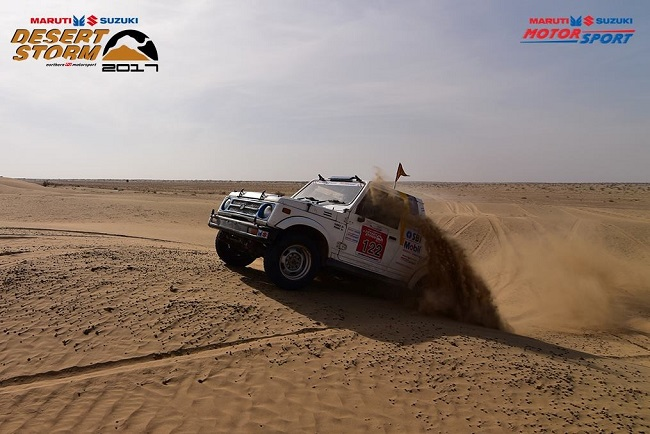 Maruti Suzuki Desert Storm 2017