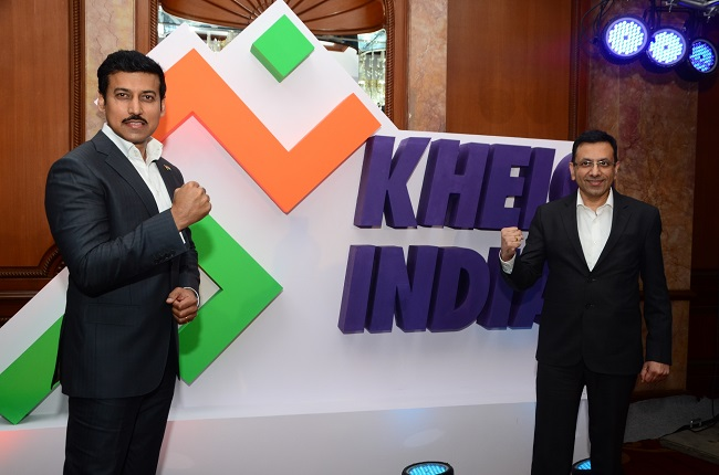 Khelo India School Games to begin on January 31